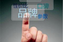 畅谷传媒――王老吉品牌营销