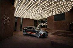 创新BMW X2曜夜版/锋芒版体